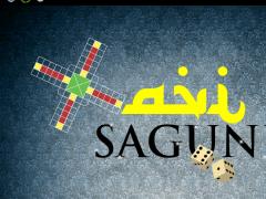 Saguni Game 1.0.0 Screenshot