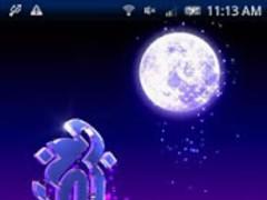 Sahasrabhuja 2.1.0 Screenshot