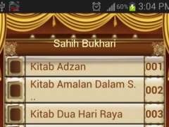 Sahih Al Bukhari (Indonesia) 2.6 Screenshot