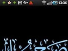 Sahih Muslim (English)Ads-Free 2.1 Screenshot