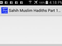 Sahih Muslim Hadith Part1 urdu 1.0.2 Screenshot