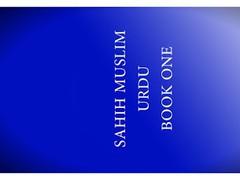 Sahih Muslim Urdu Book One 1.0 Screenshot