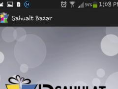 Sahulatbazar 1.1 Screenshot