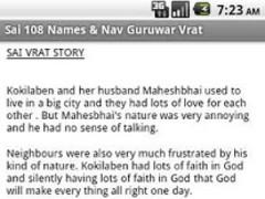 Sai - 108 Names and Vrat Katha 1.0 Screenshot