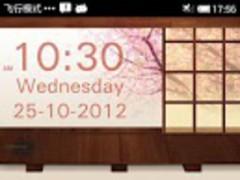 Sakura Stylec Clock Widget 1.0 Screenshot
