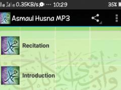 Salat Amp Salam 99 Asmaul Husna 10 Screenshot