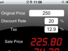 Sale Price Calc. 1.2.6 Screenshot
