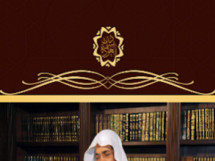 Salman al-Odah library 2.3 Screenshot