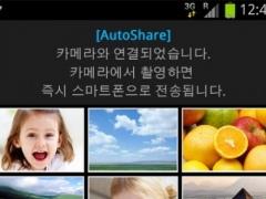 Review Screenshot - Samsung SMART CAMERA App