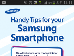 Samsung Smartphone Handy Tips 1.0.1 Screenshot