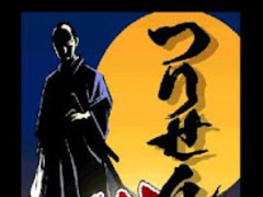 Samurai change 1.5.2 Screenshot