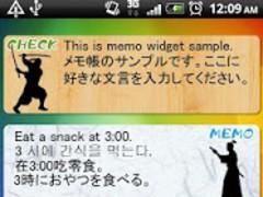 SAMURAI NINJA Memo Pad Widget 1.0.3 Screenshot