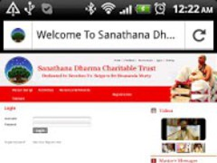 Sanathana Dharma 1.4 Screenshot