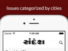 Sandesh 2.8 Screenshot