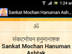 Sankat Mochan Hanuman Ashtak 1.1.0 Screenshot