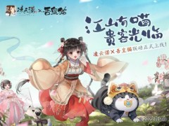 Sansara 3D 1.1 Screenshot