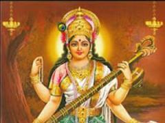 Saraswati Sloka (HD audio) 1.1 Screenshot