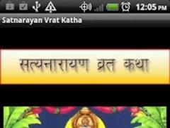 Satyanarayan Vrat Katha 3 Screenshot