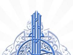 Saud Al Shuraim Holy Quran - alshorim 1.0 Screenshot
