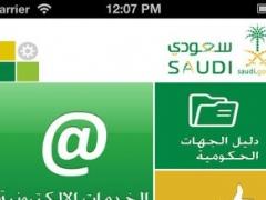 Saudi e-Government Mobile App. 1.03 Screenshot