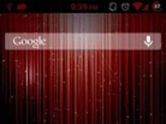 ScarRed 1 Screenshot