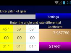 Search replaceable gearwheels 1.84 Screenshot