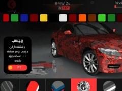 Second Gear 1.7.2 Screenshot
