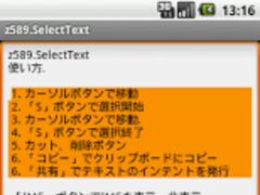 Select Text 0.0.10 Screenshot