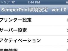 SemperPrint for Report (iPhone edition) 1.1.2 Screenshot