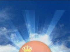 Serbia Flashlight 1.6 Screenshot