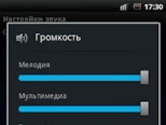 Sesify - CM7 Theme 003 Screenshot