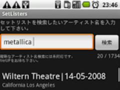 SetListers 1.0 Screenshot