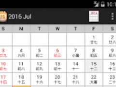 SG Holiday Calendar 2017 1.11 Screenshot