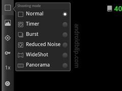 Shake Cam 2.0 Screenshot