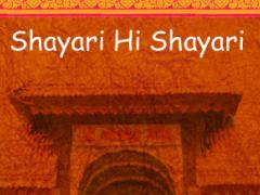 Shayari Hi Shayari 1.0 Screenshot