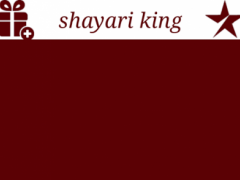 Shayari King 3.0 Screenshot