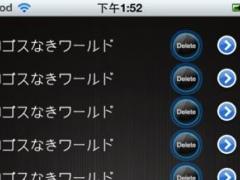 Shear Music 1.0.0 Screenshot