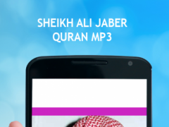 Sheikh Ali Jaber Quran MP3 1.0 Screenshot