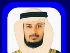 60 hizb fares abbad mp3 gratuit
