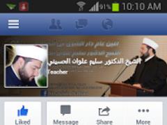Sheikh Salim Alwan Al Huseini 1.0 Screenshot