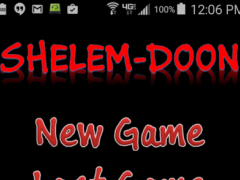 Shelem Doon 1.0 Screenshot