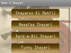 Sher-O-Shayari 1.9.6 Screenshot