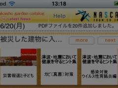 SHIEN 1.0 Screenshot