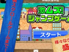 Shinkei dining bar & tavern 1.3 Screenshot