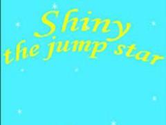 Shiny - The Jump Star 1.2.2 Screenshot