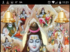 SHIV AMRIT VANI 1.1 Screenshot