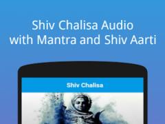Shiv Chalisa-Aarti,Audio,Hindi,English,Gujarati 1.5 Screenshot
