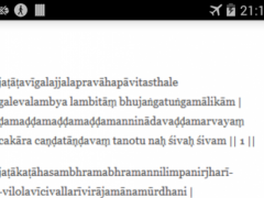 Shiva Tandava Stotram Audio 1.6 Screenshot