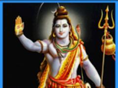 Shiva Tandava Strotam.... 1.0 Screenshot