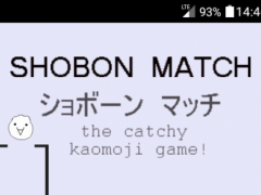 Shobon Match  Screenshot